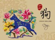 2019 Dog Chinese Horoscope Prediction