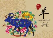 2019 Goat Chinese Horoscope Prediction