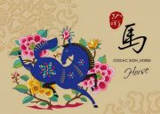 2019 Horse Chinese Horoscope Prediction