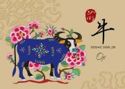 2019 Ox Chinese Horoscope Prediction