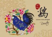 2019 Rooster Chinese Horoscope Prediction